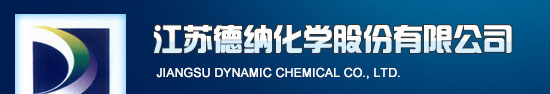 Jiangsu Dynamic Chemical Co., Ltd.